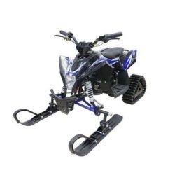 Десткий снегоход Gekkon 1+1 Snow (Снегоцикл) черно- синий (до 45 км/ч, дисковые тормоза, до 60 кг)